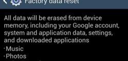 Samsung Galaxy S4 hard reset