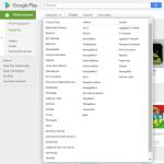 Alkalmazások androidra Google Play áruház kategóriák